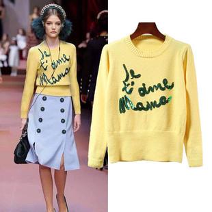 2016秋冬装明星同款长袖黄色珠片毛衣女套头外穿短款打底针织衫潮