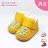 冬季女宝宝学步棉鞋婴儿软底真皮童鞋0-1-2-3岁雪地靴男