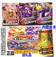 包邮赛尔号卡片超级进化精灵决斗卡对战卡牌解密赛尔号卡片团战版