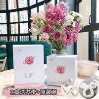 韩国荷诺histoire naturelle玫瑰软膜软膜粉果冻斯拉精油面膜贴片