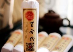 广西忻城 正宗纯天然古法手工百合粉零食糖果年货250g