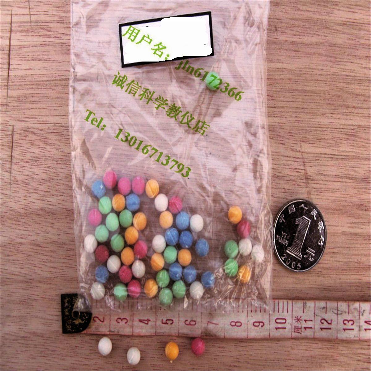 颜色数学5种小学J20508人教年级塑料下册pep小学英语科学三小学小球图片