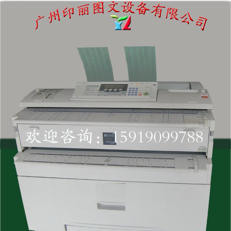 理光240W工程复印机 A0大型图纸 复印 扫描 打
