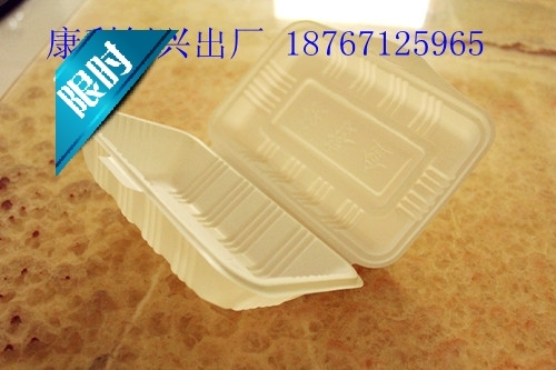 Одноразовый контейнер Conley disposable plastic products shop 350 klcx/01 350ml