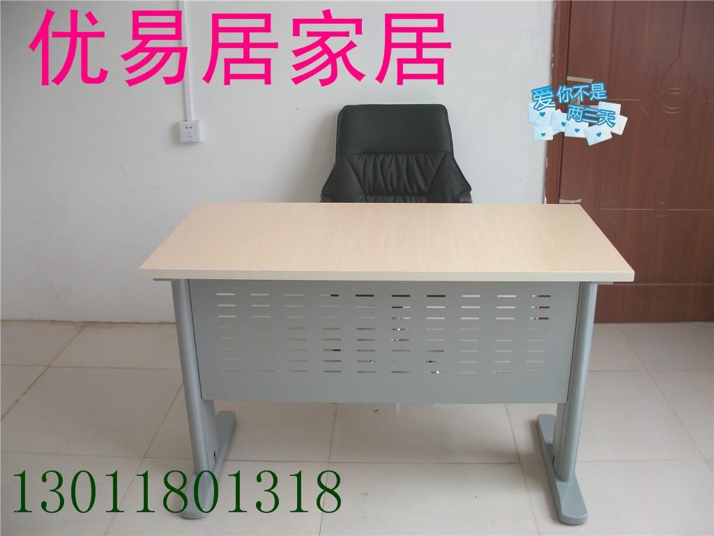 Компьютерный стол When the Beijing furniture 120*60