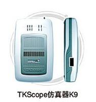 ZLG周立功TKScope K9仿真器8051 ARM AVR Cortex C166 北航博士店