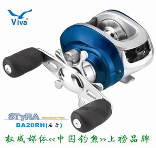 【维亚VIVA】广东维亚(viva)实战型路亚轮右手BA20RH(9+1BB) 横向轮/水滴轮