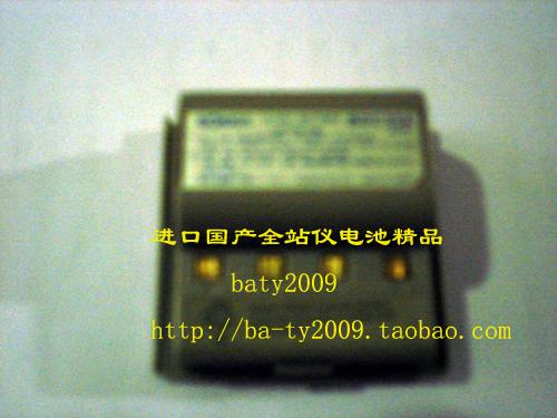 Теодолит  1082 SET1130R3 SET2130R3/SET3130R3/SET4130R3