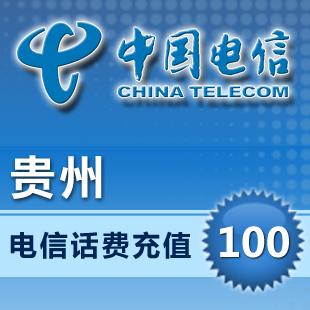 Пакет Auto Express зарядное устройство 100 Гуйчжоу Telecom пополнения карты мобильного телефона пополнение прямого заряда для учетной записи