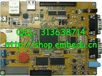 优龙YL-LPC2478开发板NXP PHILIPS arm7 PWM CAN总线【北航博士店
