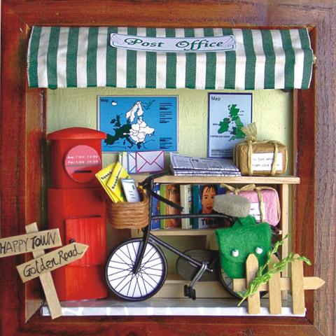 Цвет: 31 небольшое почтовое отделение