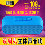 Bluetooth wireless dual-speaker stereo speaker card 4.0 portable high-power small stereo FM radio with resonance