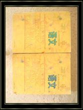 【上海高中道德课本】最新最全上海高中语文课高中生v高中语文传统图片