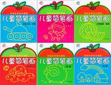 简笔水果画_幼儿简笔画水果