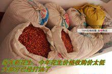 转转基因花生米的图片_广西河池有机红皮花生米非转基因红衣花生仁