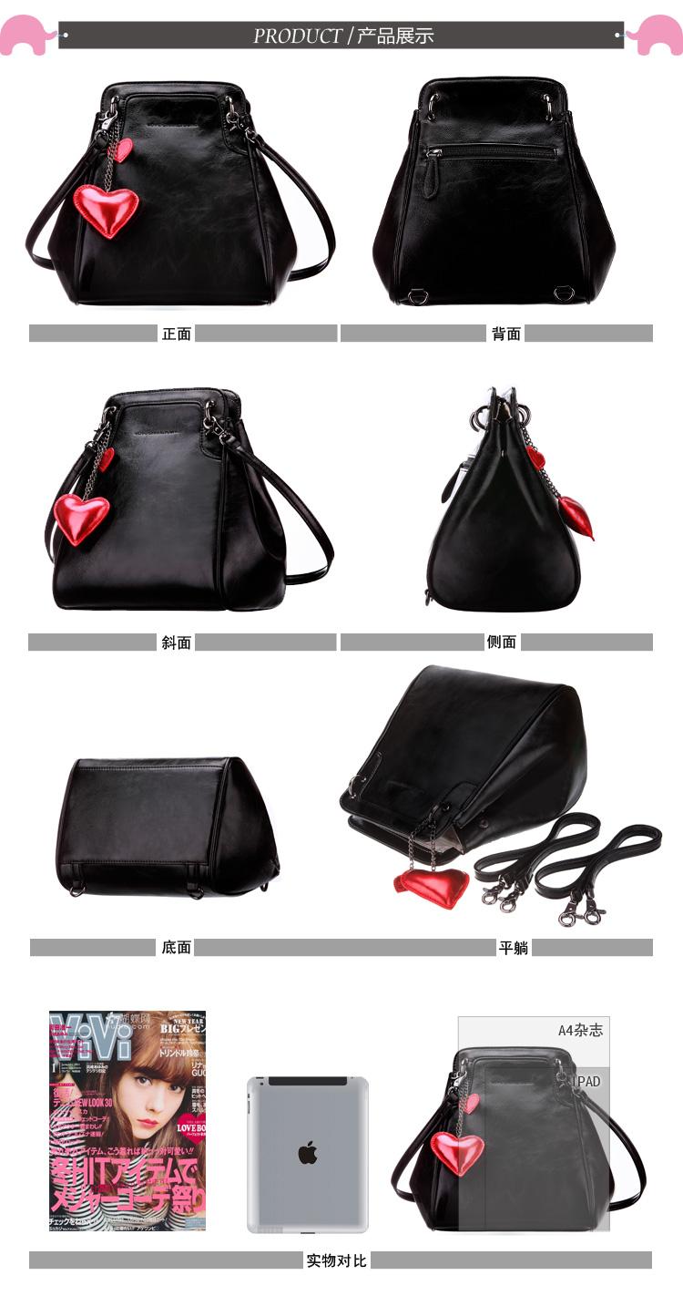กระเป๋า Share Young สะพายแบบเป้และสะพายข้างได้ (พรีออเดอร์)