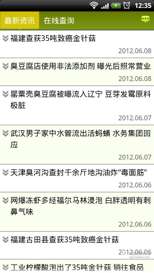 中国生存手册