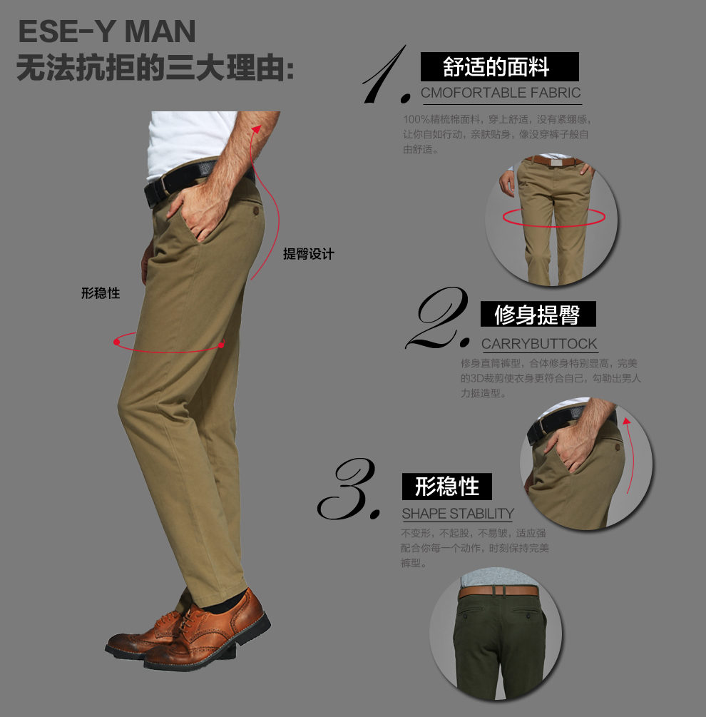 ESE·Y ESEY Yi Yang autumn explosion models cotton trousers, casual pants men cultivating long pants Straight Male 0041
