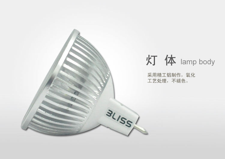Bliss concentrated Series spotlights LED MR16 imitation lumens lamp Cup 4wLED energy-saving lamp high power LED light source