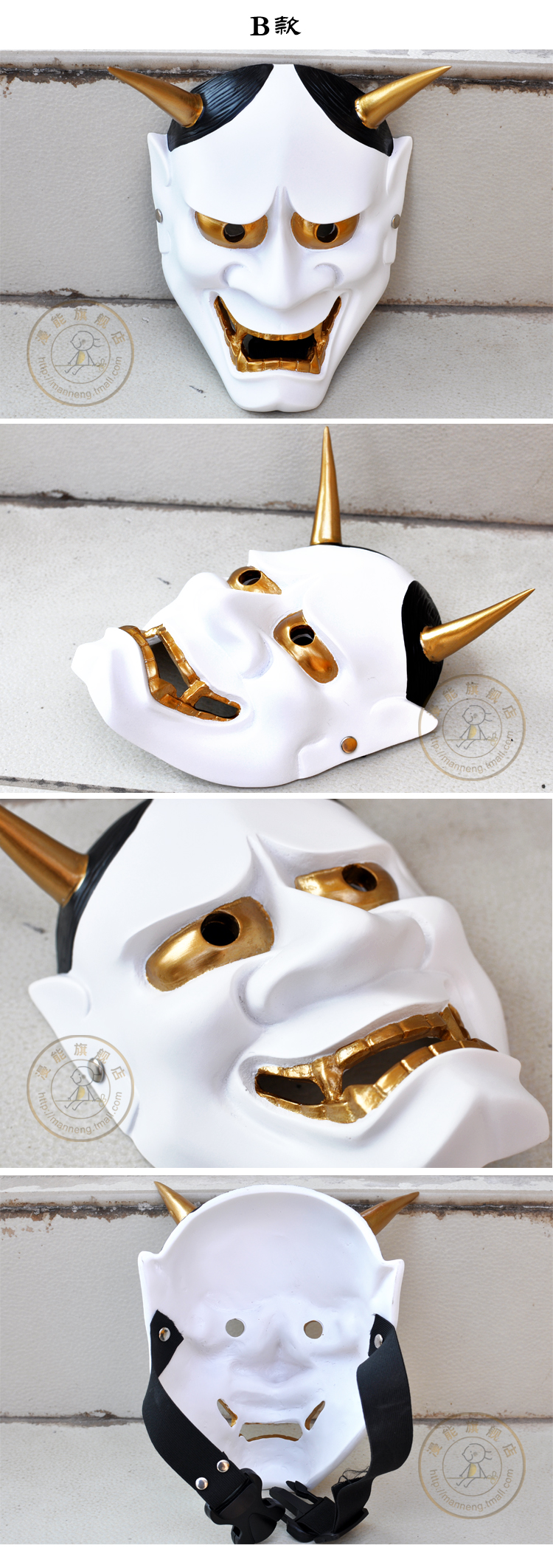 Cartton Creative Decorative Naruto Cosplay Mask