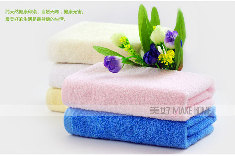 HANS Beautiful authentic beauty towel
