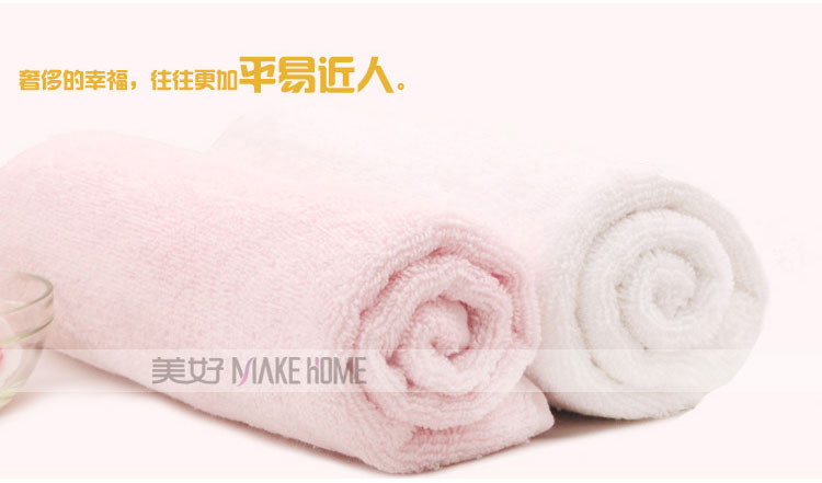 Beautiful beauty towel cotton towel cleansing wash towel Candy-colored soft and comfortable absorbent durable 6
