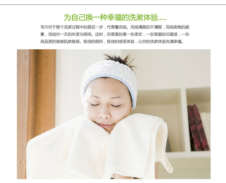 Beautiful authentic beauty towel
