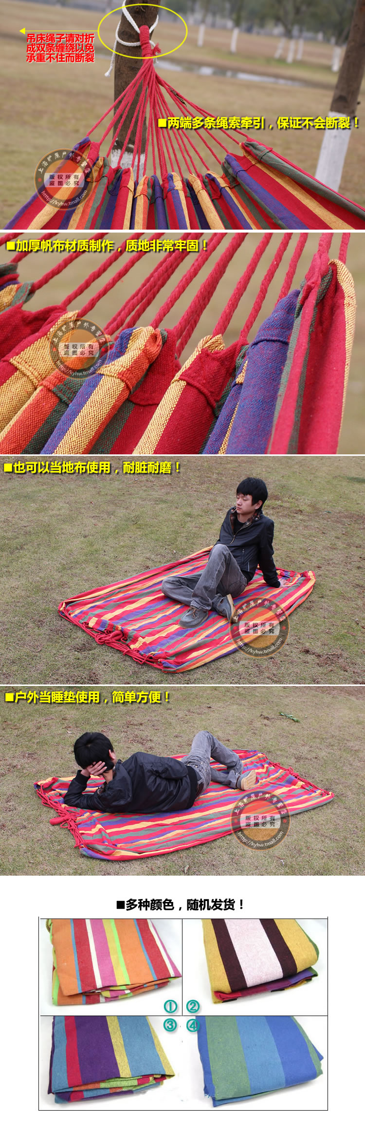 Sheng yuan Double hammocks hammocks outdoor canvas hammock gift tied rope 2