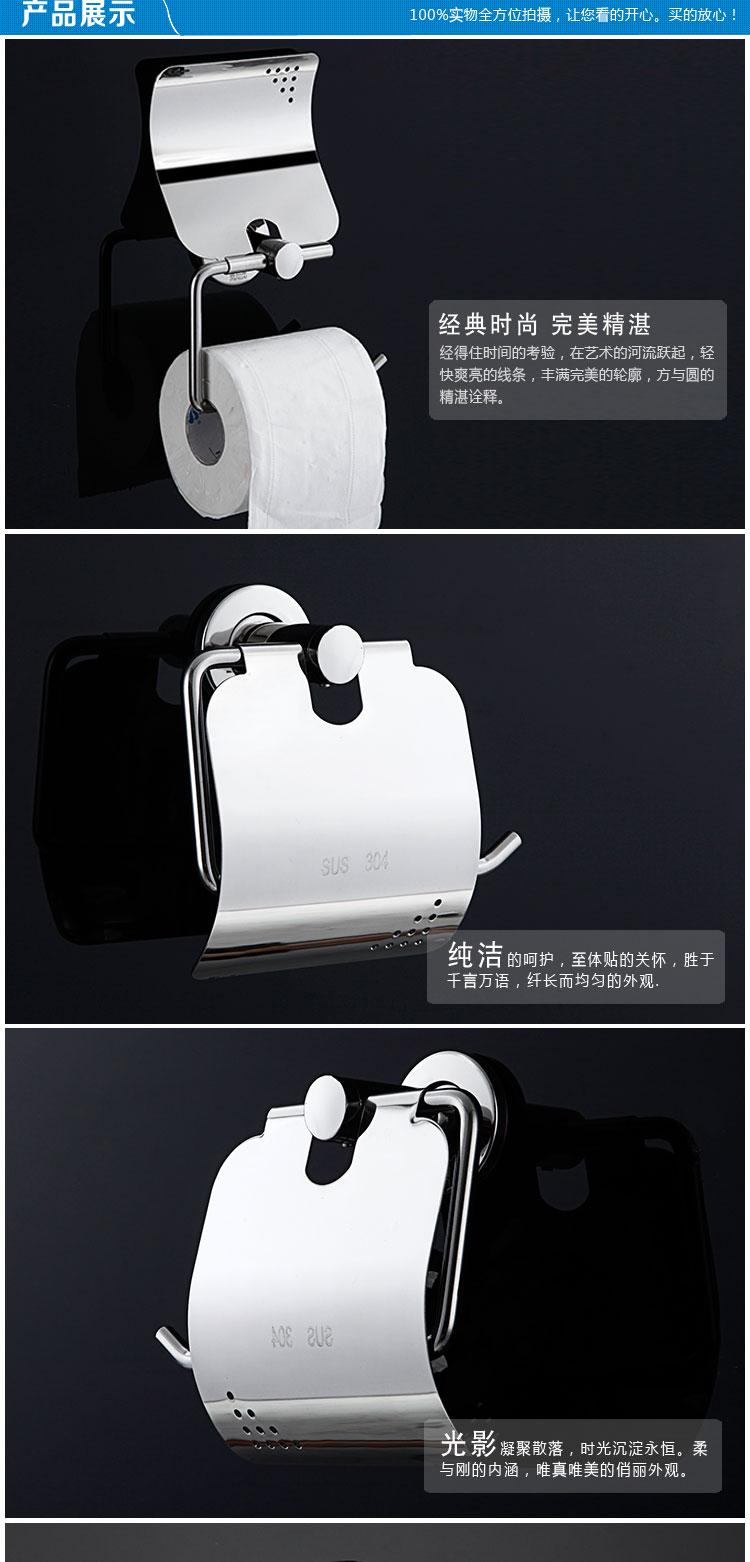 Mini House 304 Stainless steel toilet roll holder toilet paper holder bathroom tissue boxes dedicated