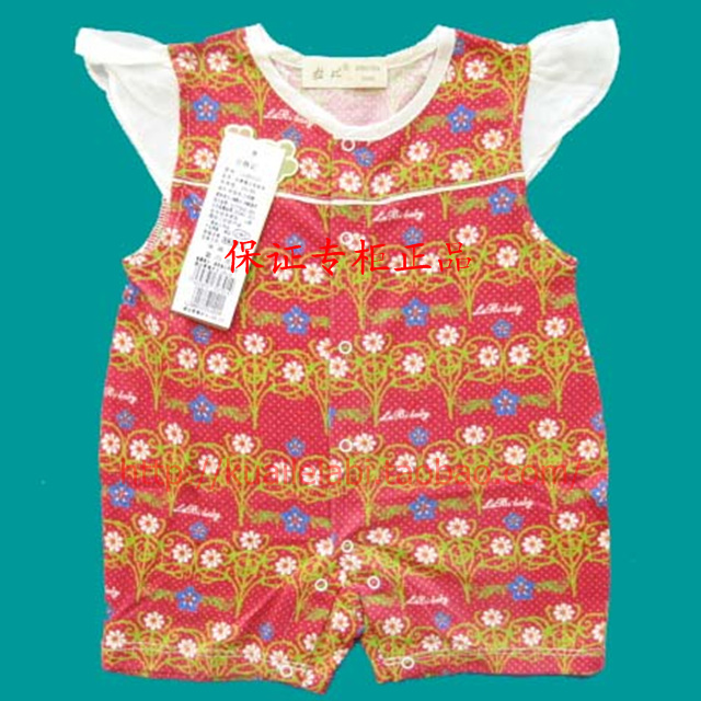 Lucky BaBy 4.5 fold large clearance Rabbi genuine monopoly female flowers Splice leotard LLBBH123 sleeved Romper 12 Summer