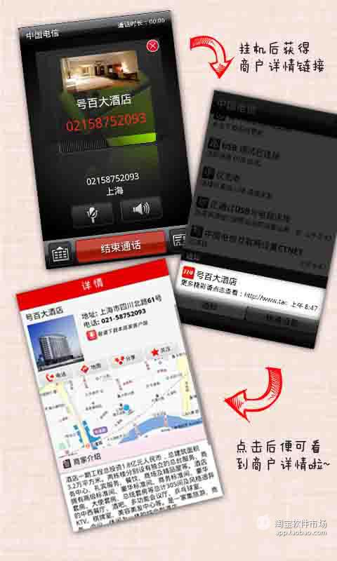 【免費工具App】114-APP點子