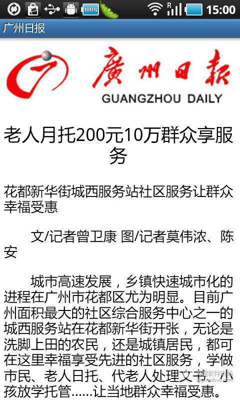 中國4千年第一美女 竟然是...... | 蘋果日報