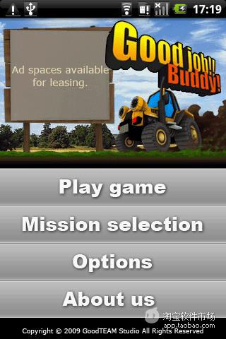 农场战争app - APP試玩 - 傳說中的挨踢部門