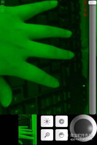 手机夜视仪