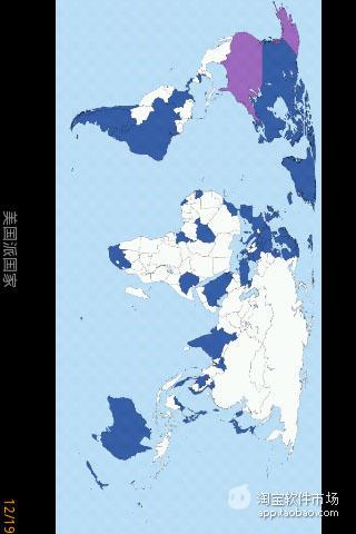 专业权威:各种世界地图(科普收藏版)