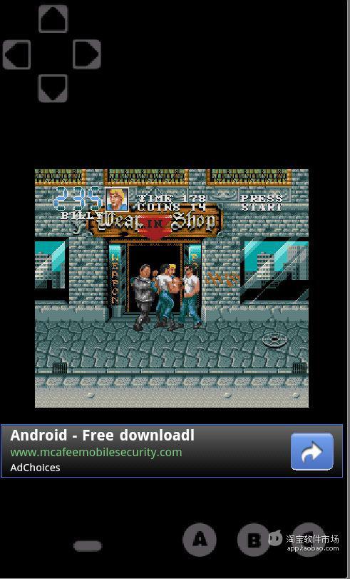 双截龙2无限命app - APP試玩 - 傳說中的挨踢部門