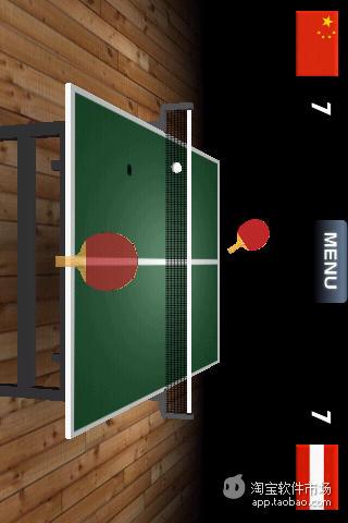 【免費體育競技App】3D虚拟乒乓-APP點子