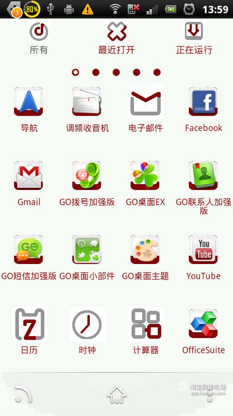 玩免費個人化APP 下載GO主题—ZWhite app不用錢 硬是要APP