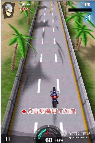 竞技摩托中文版