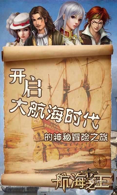 JA 日本動漫交流平台: 刀劍神域系列補上Extra字幕