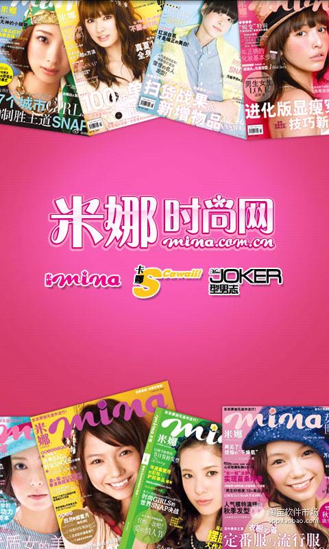 铁路12306_中国铁路网12306 app_铁路网12306网上订票 - 铁友网