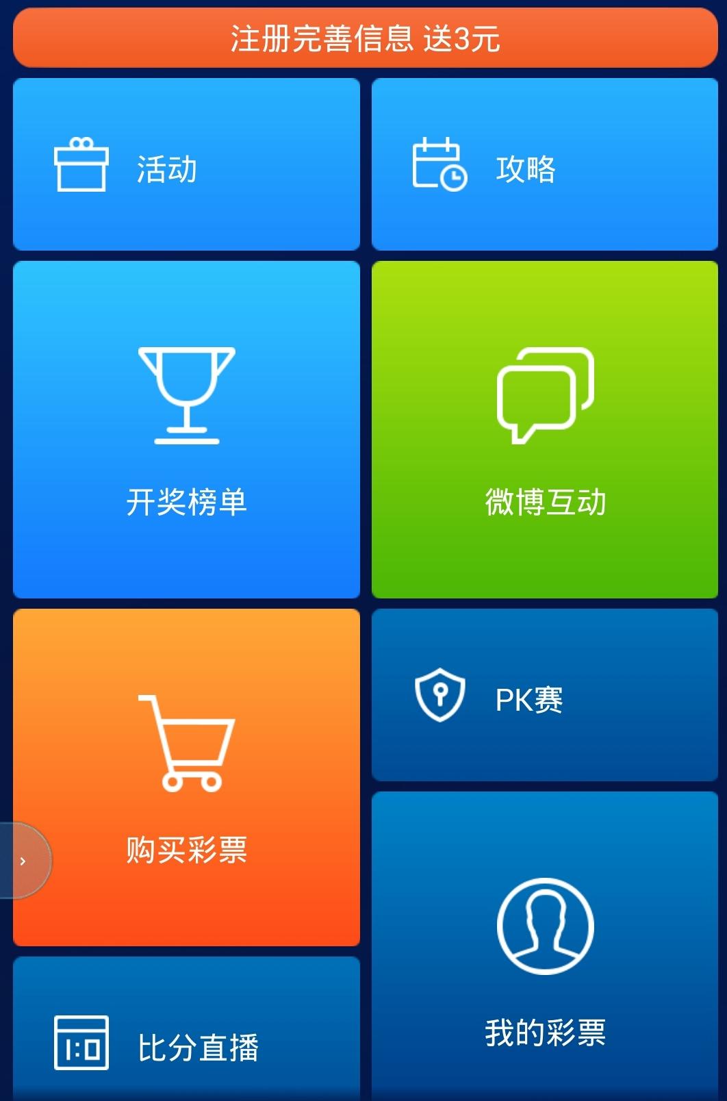 恩典365 app - 癮科技App