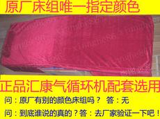 Массажёр для улучшения кровообращения ног HuiKang