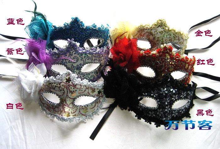 Маска карнавальная 2012 новый стиль выпускного вечера принцессы маска половину лица цветок патч серии тонкого синего и белого фарфора леди маска