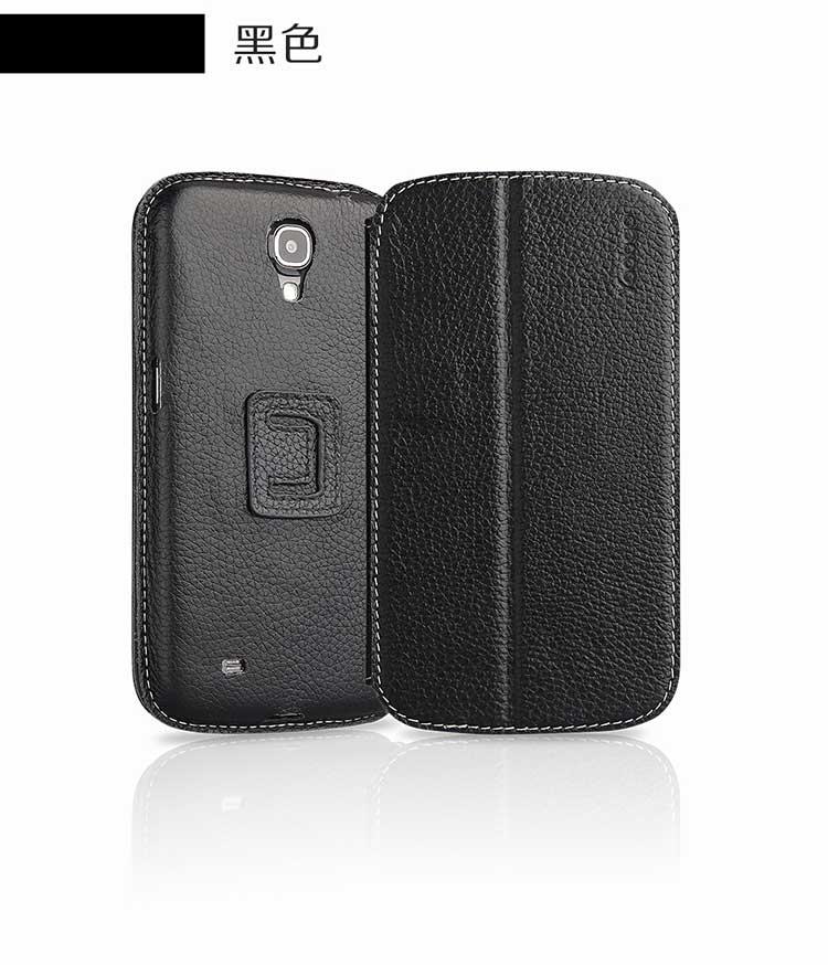 Чехлы, Накладки для телефонов, КПК Yoobao I9200 I9208 Galaxy6.3 I9200