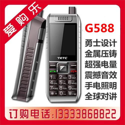 Мобильный телефон SOP  P218 103/G588