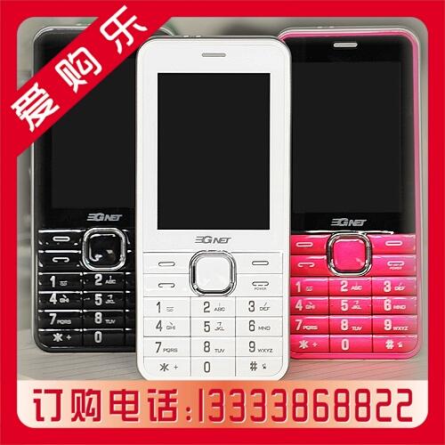 Мобильный телефон Gnet  G526+