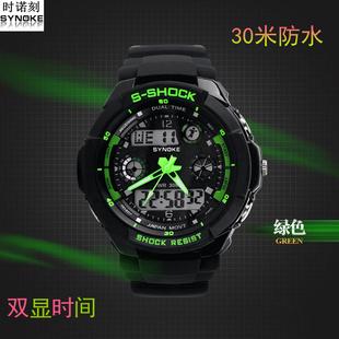 Часы Shi Nuo LED