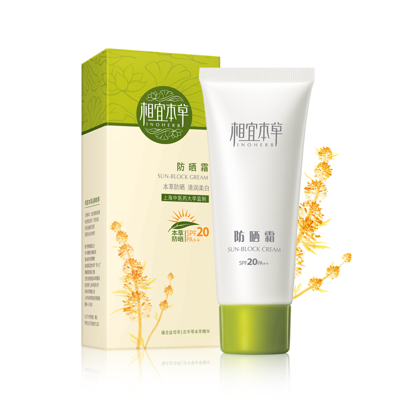 Солнце Herbal affordable  SPF20
