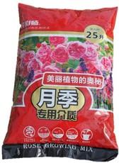 Питательная почва 25L 9.5kg